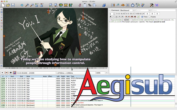 Aegisub Advanced Subtitle Editor