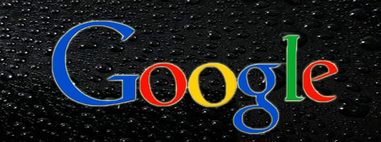 gafam empresa google
